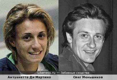 Антуанетта Ди Мартино и Олег Меньшиков
