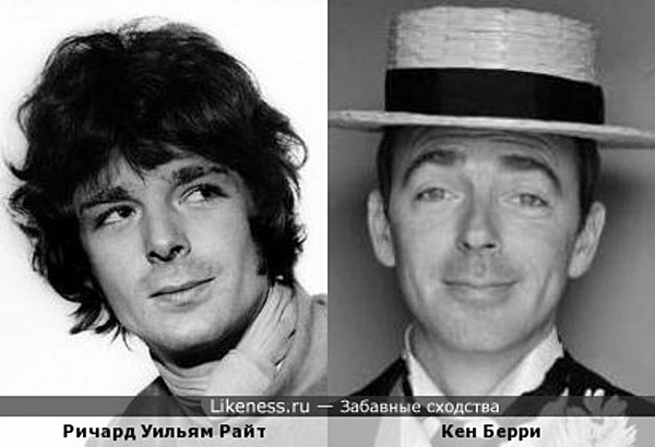 Ричард Уильям Райт и Кен Берри