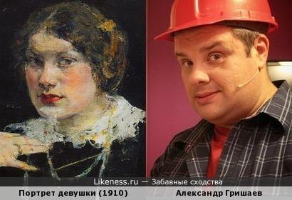 Александр Гришаев