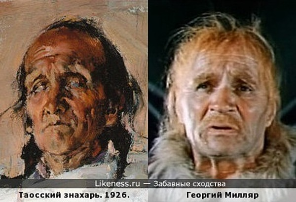 Индеец на картине Николая Фешина напомнил Георгия Милляра
