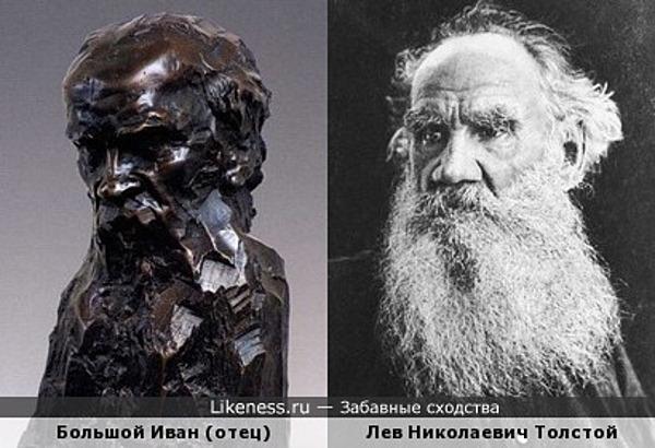 Скульптура отца художника Николая Фешина напомнила Льва Николаевича Толстого