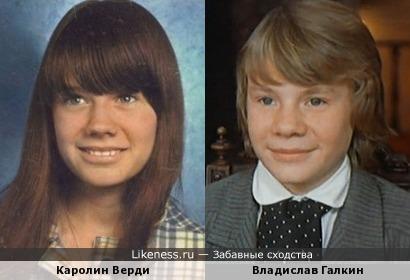 Каролин Верди и Владислав Галкин