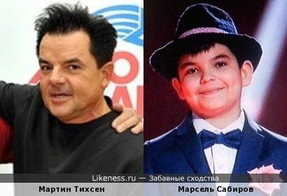 Мартин Тихсен и Марсель Сабиров