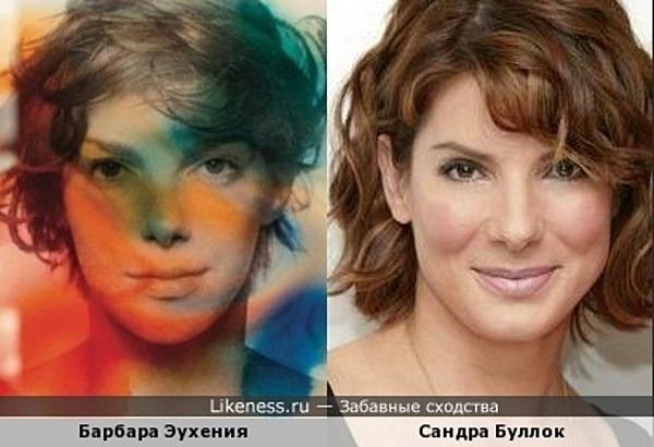 Барбара Эухения и Сандра Буллок