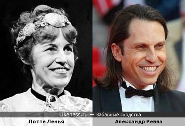 Лотте Ленья и Александр Ревва