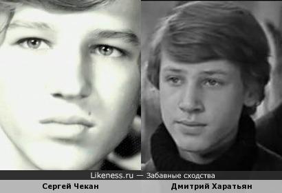 Сергей Чекан и Дмитрий Харатьян