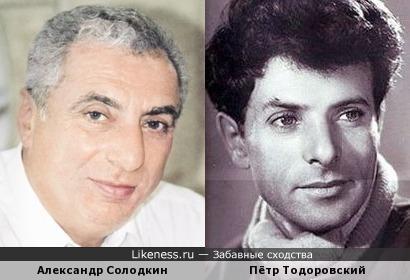 Александр Солодкин и Пётр Тодоровский