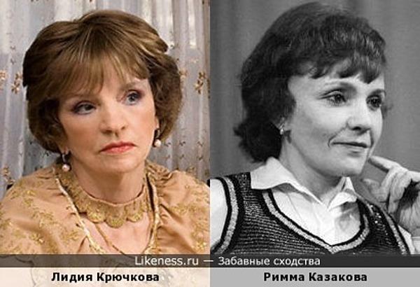 Лидия Крючкова и Римма Казакова