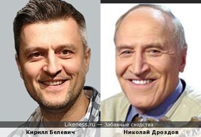 Кирилл Белевич и Николай Дроздов