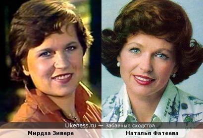 Мирдза Зивере и Наталья Фатеева