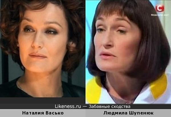 Наталия Васько и Людмила Шупенюк