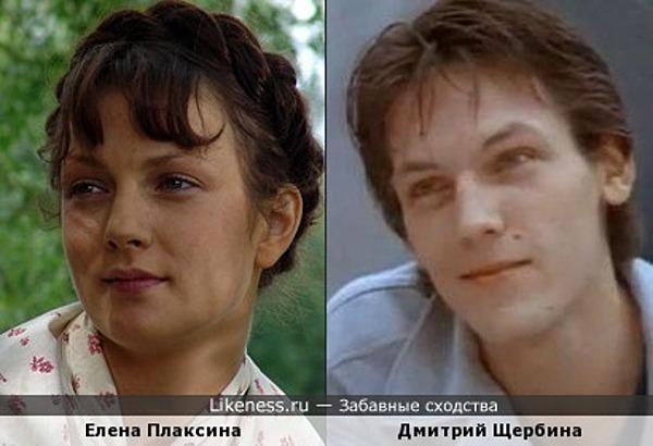 Елена Плаксина и Дмитрий Щербина