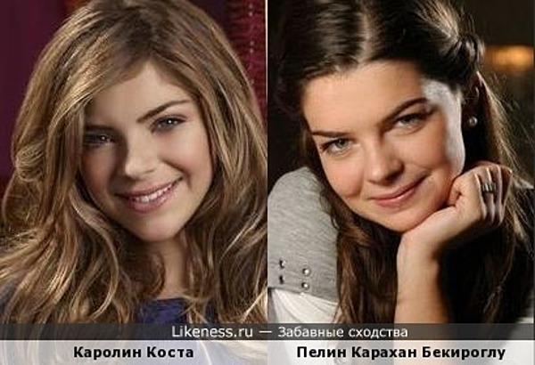 Каролин Коста и Пелин Карахан Бекироглу