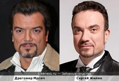 Драгомир Мрсич и Сергей Жилин