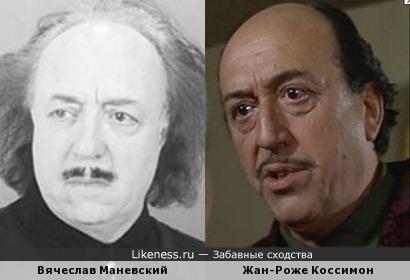 Вячеслав Маневский и Жан-Роже Коссимон