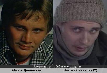 Айгарс Цилинскис и Николай Иванов