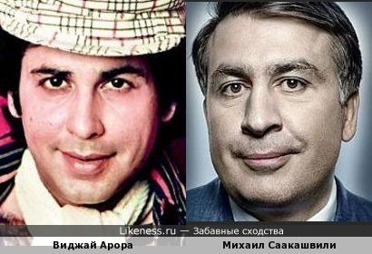 Виджай Арора и Михаил Саакашвили