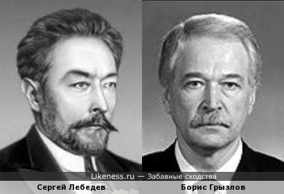 Сергей Лебедев и Борис Грызлов