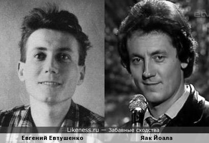 Евгений Евтушенко и Яак Йоала