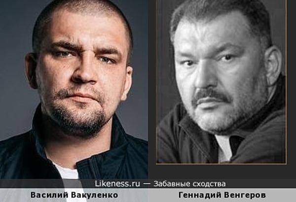 Василий Вакуленко и Геннадий Венгеров