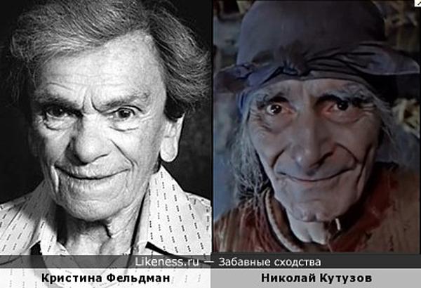 Кристина Фельдман и Николай Кутузов