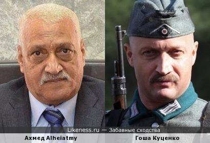 Ахмед Alheiatmy и Гоша Куценко