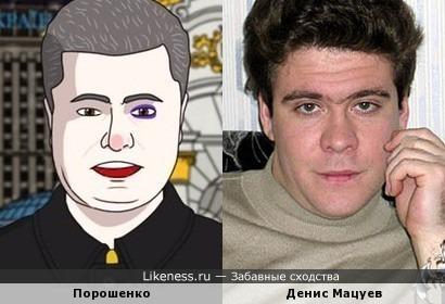 Порошенко и Денис Мацуев