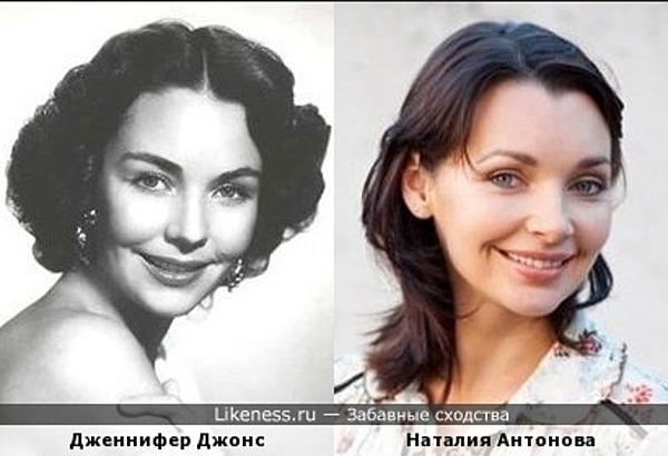Дженнифер Джонс и Наталия Антонова