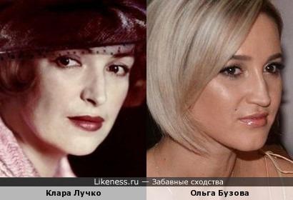 Клара Лучко и Ольга Бузова