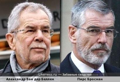 Александр Ван дер Беллен и Пирс Броснан