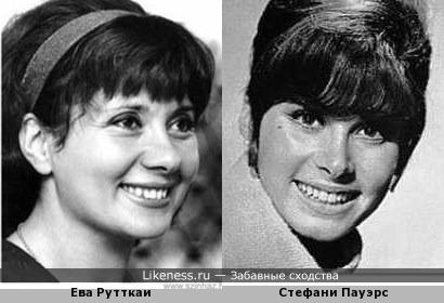 Ева Рутткаи и Стефани Пауэрс