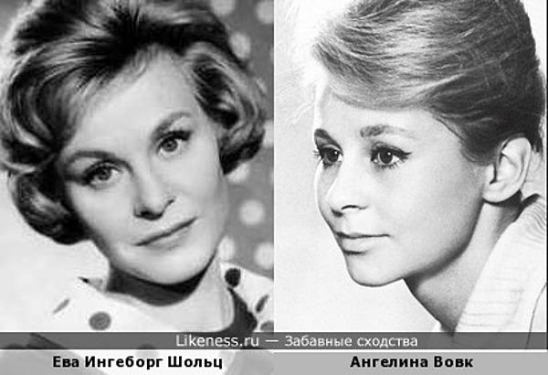 Ева Ингеборг Шольц и Ангелина Вовк