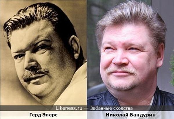 Герд Элерс и Николай Бандурин