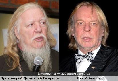 Протоиерей Димитрий Смирнов и Рик Уэйкман