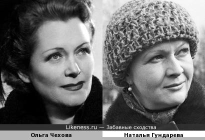 Ольга Чехова и Наталья Гундарева