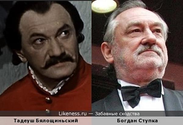 Тадеуш Бялощиньский и Богдан Ступка