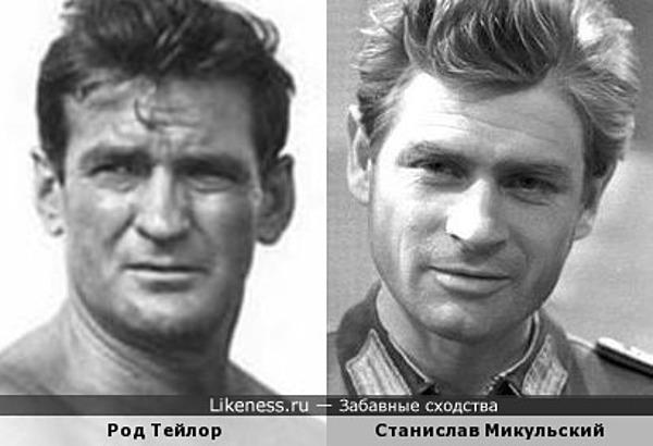 Род Тейлор и Станислав Микульский