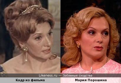 Рената Коссобудзкая и Мария Порошина
