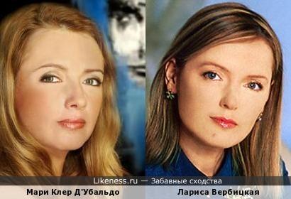 Мари Клер Д'Убальдо и Лариса Вербицкая