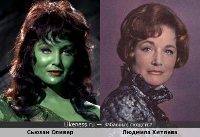 Сьюзан Оливер и Людмила Хитяева