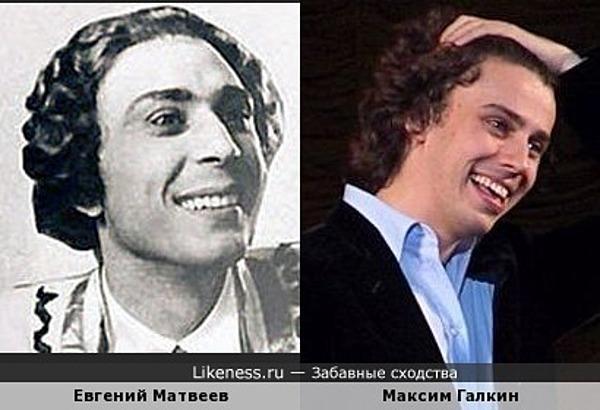 Евгений Матвеев и Максим Галкин