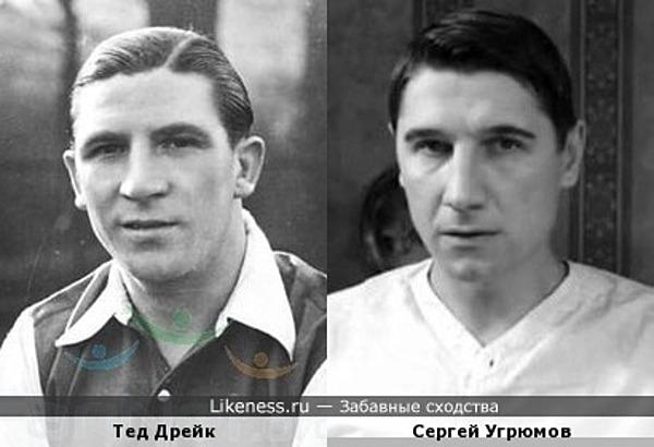 Тед Дрейк и Сергей Угрюмов