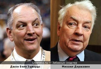 Джон Белл Эдвардс и Михаил Державин