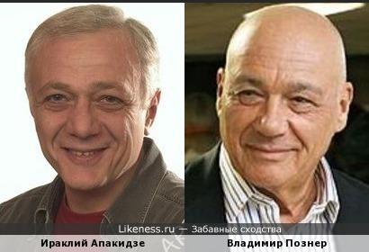 Ираклий Апакидзе и Владимир Познер