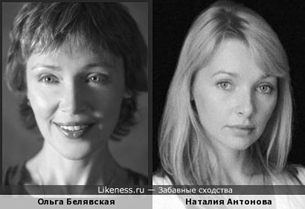 Ольга Белявская и Наталия Антонова