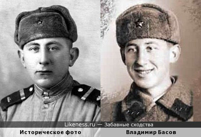 На историческом фото увидела Владимира Басова