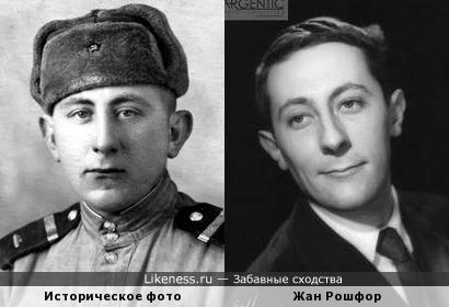 Жан Рошфор на службе в Советской армии