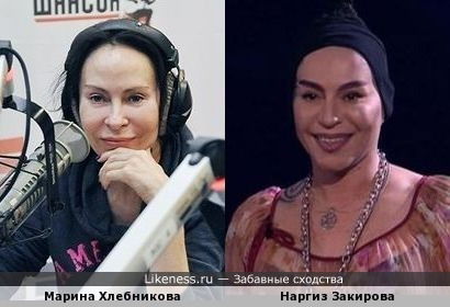 Марина Хлебникова и Наргиз Закирова