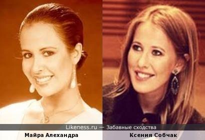 Майра Алехандра и Ксения Собчак