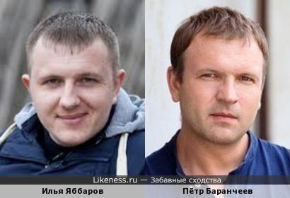 Илья Яббаров и Пётр Баранчеев